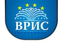 Vris Logo